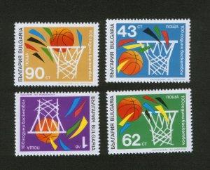BULGARIA-MNH** SET-SPORT-BASKEBALL-1991.
