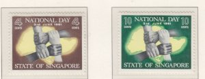 SINGAPORE, 1961 National Day pair, mnh.