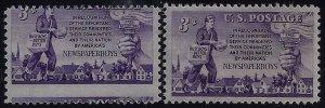 1015 Misperf Error / EFO Newspaper Boys Mint NH