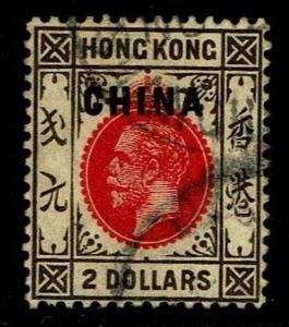 1916 Great Britain Offices in China #13 - Used - VF - CV$62.50 (ESP#3696)