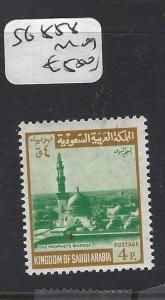 SAUDI ARABIA  (PP1801B) SG  851   MOG