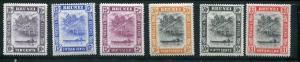Brunei #68-73 Mint
