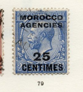 Morocco Agencies 1920s-30s Early Issue Fine Used 25c. Optd Surcharged NW-169078