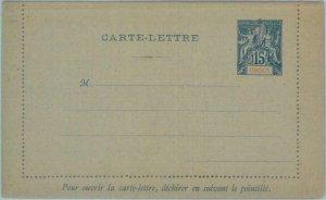 88891 - OBOCK - POSTAL HISTORY -  Postal Stationery Letter  Card  H & G #  1