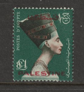 Gaza (Egypt Occ) a MH 1 pound from the 1955 set