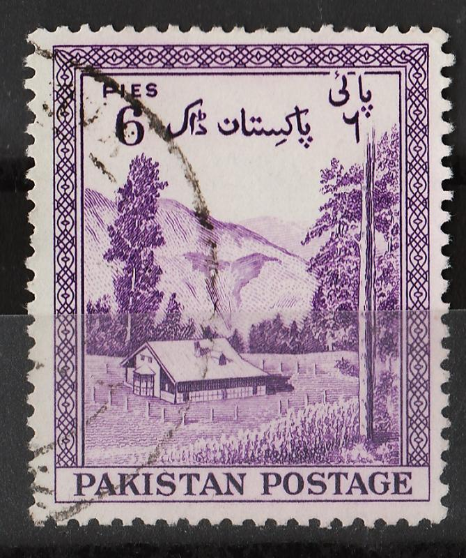 Pakistan 1954 7th Anniversary of Independence 6p (1/7) USED