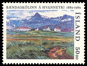 Iceland 1989 Scott #680 Mint Never Hinged