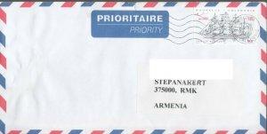 NEW  CALEDONIA LETTER TO ARTSAKH KARABAKH ARMENIA 2000 SHIP R2021235