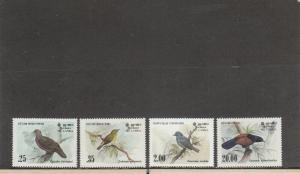 SRI LANKA 691-694 MNH 2019 SCOTT CATALOGUE VALUE $6.10