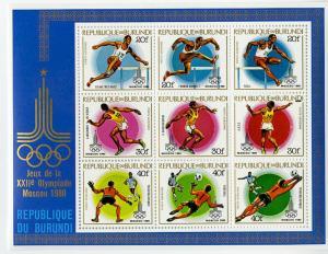 Burundi Stamps # C282 Stamp Lot of 16 XF OG NH S/S Sports Scott Value $560.00