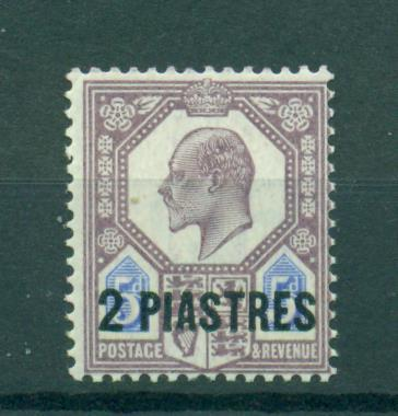 Great Britain Offices in Turkey sc# 14 (1) mh cat value $32.50