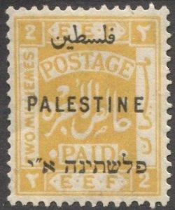 PALESTINE British Military Occupation 1922 Sc 49  2m MNH VF yelloe