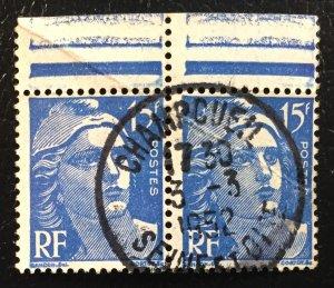 #653 Used Pair VG w/ Top Margin (pair was folded ???)