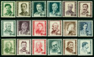 JAPAN  1949/52  MEN OF CULTURE complete set  Sk# C174-77  mint MNH