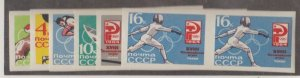 Russia Scott #2921-2926 Imperf Stamps - Mint Set of Pairs