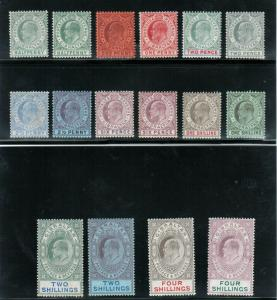 Gibraltar #49 / #62 (SG #66 / #73) Very Fine Mint Original Gum Lightly Hinged