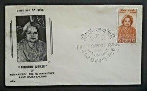 1966 Kathmandu Nepal Diamond Jubilee Queen Mother Lakshmi 1st Day Issue Cover