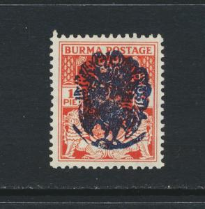 JAPANESE OCCUPATION OF BURMA 1942, 1p VF MLH SG#J25 (SEE BELOW)