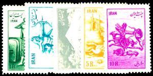 Iran, Scott #978-82, set of 5, Hinged, toned gum, VF, (ID# 22878)