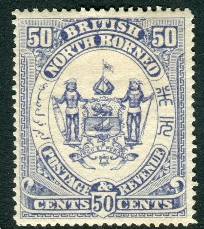 NORTH BORNEO-1888-92 50c Violet.  A mounted mint example Sg 46