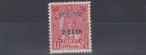 TRAVANCORE  1943 - 45        S G 0106    2CH ON 1 1/2CH  SCARLET        NO GUM