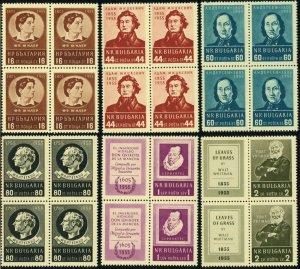 BULGARIA #914-919 Writers Anniversaries Postage Stamp Collection Blocks MNH OG