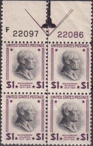US #832 F-VF Unused  Plate Block CV $35.00 (A19933)