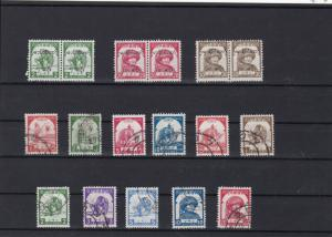 japanese occupation of burma 1943 - 1944 mnh & used stamps ref 12952