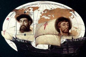 HERRICKSTAMP NEW ISSUES PORTUGAL Magellan Voyage Joint w/ Spain S/S
