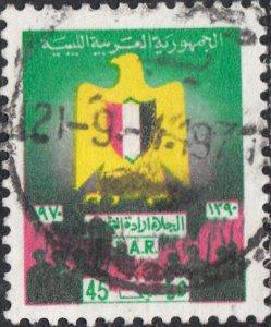 Libya #390  USED