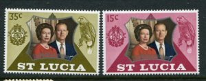 St. Lucia MNH 328-9 QE II 25th Wedding Anniversary