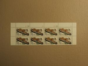 USPS Scott 2482 $2 USA Bobcat 1990 Lot of 2 Plate Block 8...