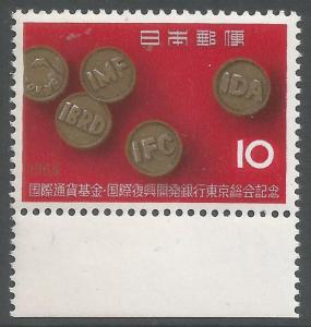 JAPAN 820 MNH Z856-1