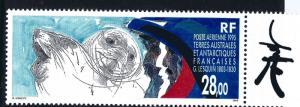 Elusive FSAT Antarctic Lesquin Issue Sc C135 VF MNH Cat $13