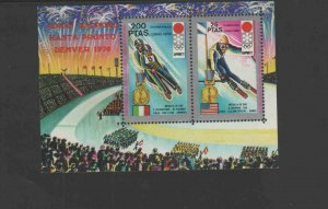 EQUATORIAL GUINEA 1972 SAPPORO MEDALS   MINT  VF NH  O.G S/S (EQ62)