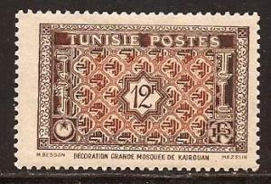 Tunisia  #  198 A  Mint