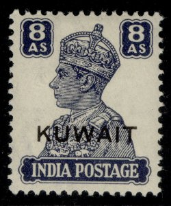 KUWAIT GVI SG61, 8a slate-violet, LH MINT.