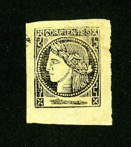 France Stamps Essay Rare Early French Essay