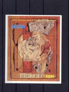 Uganda '81 100th.Anniv.Picasso S/S Scott # 322 MNH