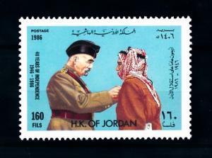 [91741] Jordan 1986 Anniversary Independence  MNH