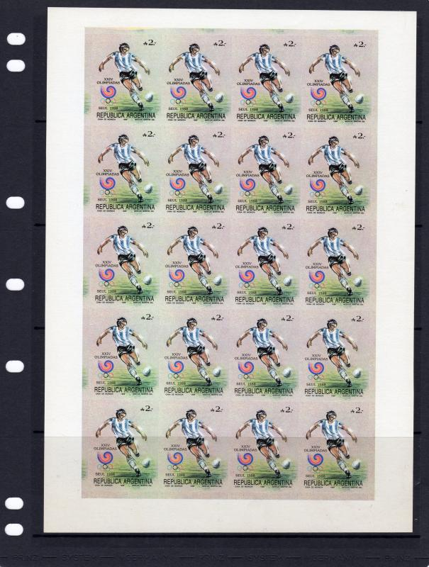 Argentina 1988 Seoul Olympics Football Full Sheetlet (20) Imperf. #1626 MNH VF