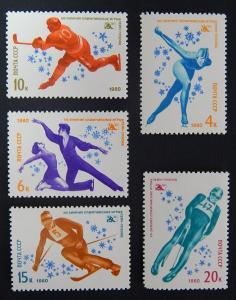 Sport, series, SU, 1980, №39(IR)