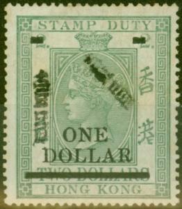 Hong Kong 1897 $1 on $2 Dull Bluish Green SGF11 Fine and Fresh Mtd Mint