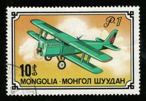 Aviation, Mongolia,  (RT-1131)