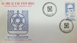 O) 1993 BRAZIL, PRESIDENT SHAZAR OF ISRAEL SCOTT A530, BUILDING THE FUTURE, FDC