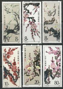 PLUM BLOSSOMS, FLOWERS - CHINA PRC:  MNH Complete Set of 6, 1985; Sc 1974-79