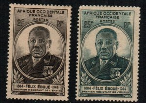 French West Africa 15 - 16   MNH cat $  2.60