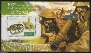 GUINEA 2015  100th ANNIV OF THE 2nd BATTLE OF YPRES WW I  SOUVENIR SHEET MINT NH