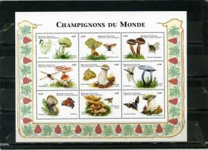 GUINEA 1999 Sc#1569 MUSHROOMS & INSECTS SHEET OF 9 STAMPS MNH