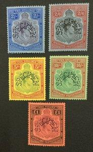 MOMEN: NYASALAND SG #139s-143s SPECIMEN 1938-44 MINT OG H LOT #191727-558